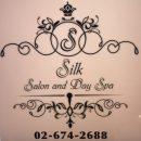 silk-salon-logo