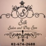 silk salon מכון סילק