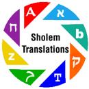 Sholem Translations