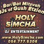 Holy Simcha GushBook Advert