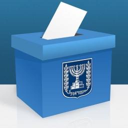 בחירות 2018 בגוש עציון