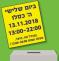 Gush Etzion Elections